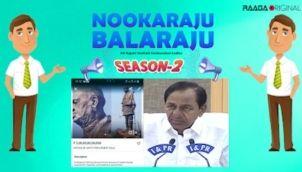 NookaRaju Balaraju-S02 - Ep 43