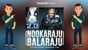NookaRaju Balaraju - Ep 217