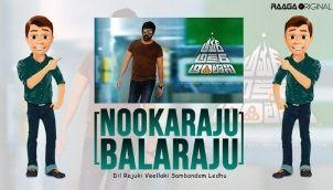 NookaRaju Balaraju - Ep 191