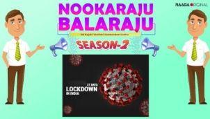 NookaRaju Balaraju-S02 - Ep 39