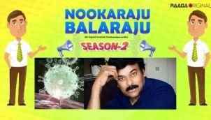 NookaRaju Balaraju-S02 - Ep 104