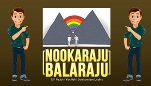 NookaRaju Balaraju - Ep 179