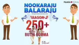 NookaRaju Balaraju-S02 - Ep 76
