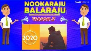 NookaRaju Balaraju-S02 - Ep 02