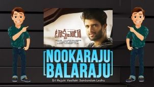 NookaRaju Balaraju - Ep 185