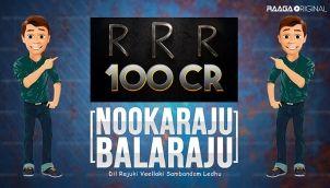 NookaRaju Balaraju - Ep 216