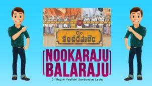 NookaRaju Balaraju - Ep 180
