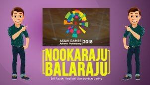 NookaRaju Balaraju - Ep 173