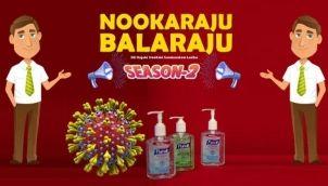 NookaRaju Balaraju-S02 - Ep 31