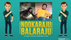 NookaRaju Balaraju - Ep 199