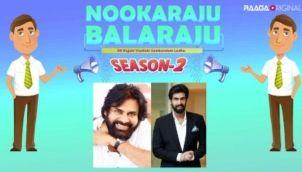 NookaRaju Balaraju-S02 - Ep 114