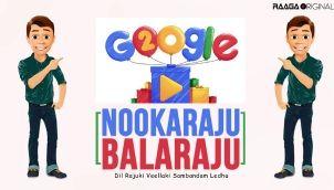 NookaRaju Balaraju - Ep 193