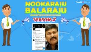 NookaRaju Balaraju-S02 - Ep 35