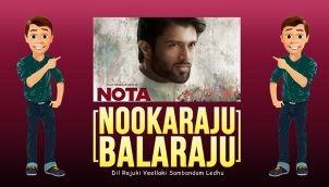 NookaRaju Balaraju - Ep 178