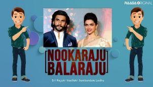 NookaRaju Balaraju - Ep 209