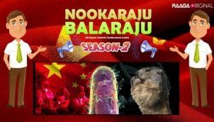 NookaRaju Balaraju-S02 - Ep 77