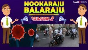 NookaRaju Balaraju-S02 - Ep 33
