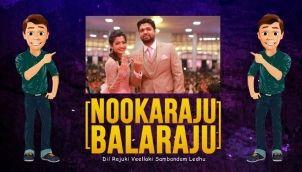 NookaRaju Balaraju - Ep 184