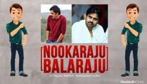 NookaRaju Balaraju - Ep 223