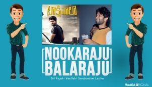 NookaRaju Balaraju - Ep 222