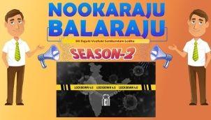 NookaRaju Balaraju-S02 - Ep 54