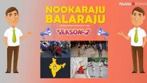 NookaRaju Balaraju-S02 - Ep 45