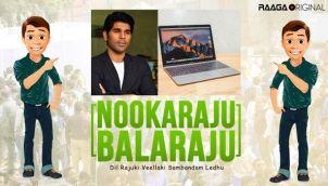 NookaRaju Balaraju - Ep 194
