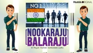 NookaRaju And Balaraju - Raaga original shows - Raaga com - A World