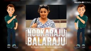 NookaRaju Balaraju - Ep 200
