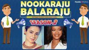 NookaRaju Balaraju-S02 - Ep 115