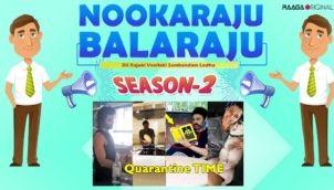 NookaRaju Balaraju-S02 - Ep 50