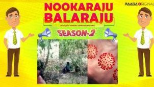 NookaRaju Balaraju-S02 - Ep 48