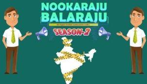 NookaRaju Balaraju-S02 - Ep 44