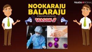 NookaRaju Balaraju-S02 - Ep 24