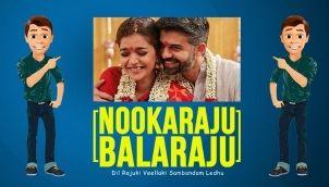 NookaRaju Balaraju - Ep 174