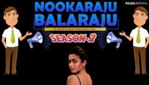 NookaRaju Balaraju-S02 - Ep 108