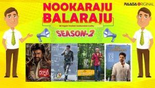 NookaRaju Balaraju-S02 - Ep 04