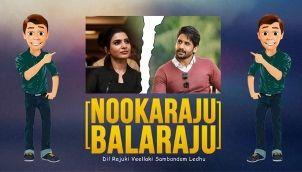NookaRaju Balaraju - Ep 182