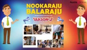 NookaRaju Balaraju-S02 - Ep 47