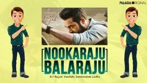 NookaRaju Balaraju - Ep 202