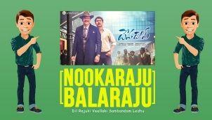 NookaRaju Balaraju - Ep 175