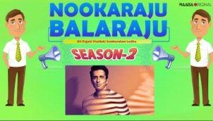 NookaRaju Balaraju-S02 - Ep 87