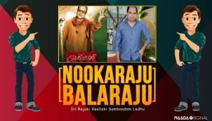 NookaRaju Balaraju - Ep 215