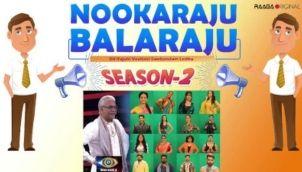 NookaRaju Balaraju-S02 - Ep 97