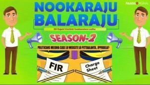NookaRaju Balaraju-S02 - Ep 15