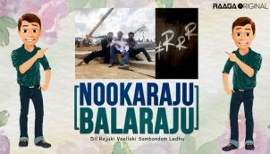 NookaRaju Balaraju - Ep 225