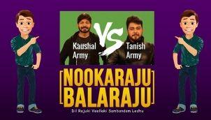 NookaRaju Balaraju - Ep 181