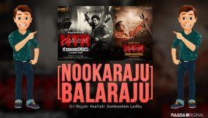 NookaRaju Balaraju - Ep 198