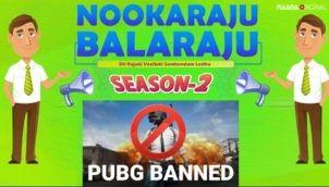 NookaRaju Balaraju-S02 - Ep 96