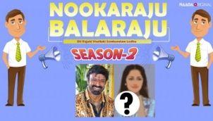 NookaRaju Balaraju-S02 - Ep 102
